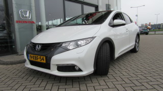 Civic 1.8 I 5DR EXECUTIVE MT NAVI/LEDER/UNIEKE AUTO