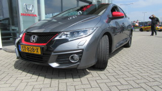 Civic 1.8 I 5DR EXECUTIVE NAVI/PDC/CAMERA