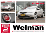 Honda Civic 1.8i V-TEC EXECUTIVE - AUTOMAAT - Panoramadak