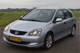 Honda Civic 1.4i LS AIRCO/LMV/AUDIO