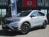 Honda CR-V 2.0 Elegance Edition - All-in prijs | navigatie!