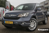 Honda CR-V 2.0 150pk 4WD Automaat Executive / Leer / Panoramadak