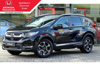 CR-V 1.5T AWD CVT Lifestyle 7P - All-in prijs | NEW MODEL | 7zits!