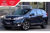 Honda CR-V 1.5 Elegance - All-in rijklaarprijs | NEW MODEL!