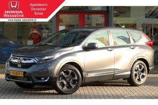 CR-V 1.5 ELEGANCE - All-in prijs | NEW MODEL!