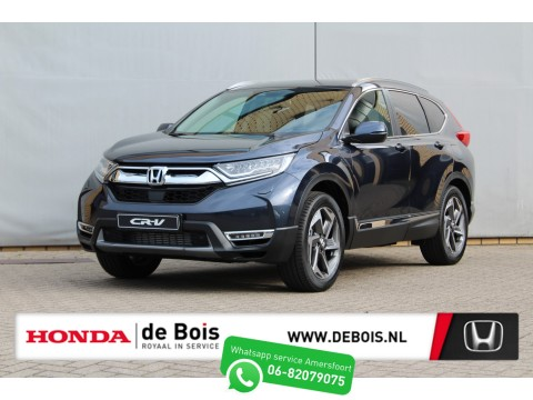 CR-V 1.5 4WD Executive Aut. | Nieuwste model! | Nu in de showroom | Leer | Panoramada