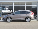 Honda CR-V 2.0 4WD Automaat Executive Navigatie/Trekhaak