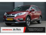 Honda CR-V 2.0 4WD Lifestyle AUTOMAAT | Navigatie | Cruise control | Xenon | Trekhaak | Fab