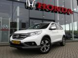 Honda CR-V 1.6 i-DTEC Lifestyle,HDD NAVI,TREKHAAK