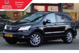 Honda CR-V 2.0 AWD Executive - All in prijs | 24 Mnd Gar | Navi | Trekhaak!