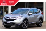 Honda CR-V 1.5T Elegance - All-in rijklaarprijs | NEW MODEL!