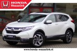 Honda CR-V 1.5T CVT AWD Executive - All-in rijklaarprijs | leder  | NEW MODEL!