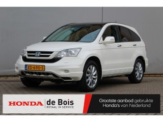 CR-V 2.0i Executive Aut. | Ad. cruise control | Panoramadak | Leer | Navigatie | Came