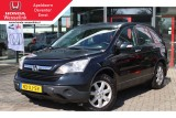 Honda CR-V 2.0i Comfort - Trekhaak | Dealer ond.!