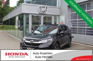 CR-V 2.0 HYBRID EXECUTIVE EINDEJAARSDEALS