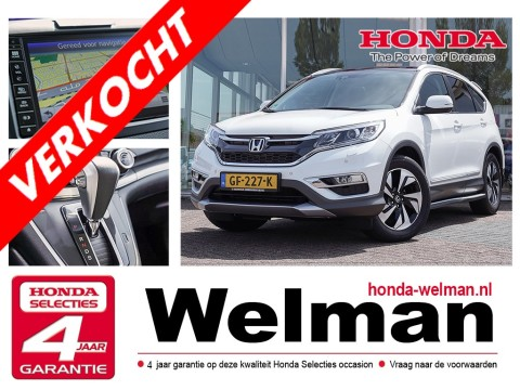 CR-V 2.0i V-TEC 4WD - EXECUTIVE - AUTOMAAT - NAVIGATIE - TREKHAAK