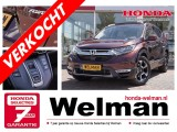 Honda CR-V 2.0i V-TEC HYBRID AWD EXECUTIVE - IVORY - 4WD
