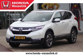 CR-V 1.5T AWD Executive Automaat -All in rijklaarprijs | Lederen int. | Schuifdak | S