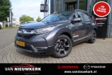 Honda CR-V 2.0 HYBRID 184pk 2WD E-CVT Elegance Of vanaf  ac608 Private Lease!