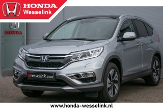CR-V 1.6 iDTEC 4WD Executive Automaat - All in rijklaar | Trekhaak | Panoramadak | Le