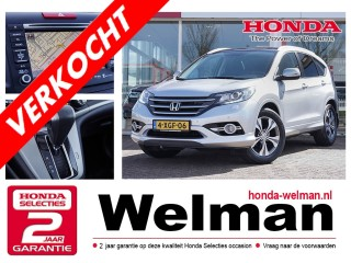 CR-V 2.0i V-TEC HIGH EXECUTIVE - AUTOMAAT - NAVIGATIE - TREKHAAK