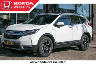 CR-V 2.0 Hybrid AWD Executive Automaat - All in rijklaarprijs | Schuifdak | Lederen i