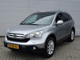 Honda CR-V 2.0I AUT. EXECUTIVE / LEDER / P.