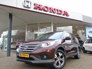 CR-V 2.0 Executive | AUTOMAAT | NAVI | PANORAMA DAK | LEDER