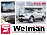 Honda CR-V 2.0i V-TEC LIFESTYLE - NAVIGATIE - TREKHAAK -  4WD - CAMERA