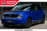 "Honda e Advance 17"" - All-in rijklaarprijs 
