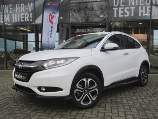 HR-V 1.5 CVT Executive - All-in Prijs | Navi | Automaat!