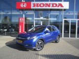 Honda HR-V Executive/Navigatie/LED/Pano-Dak