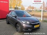 Honda HR-V 1.5 i-VTEC 130pk CVT Executive Panorama dak