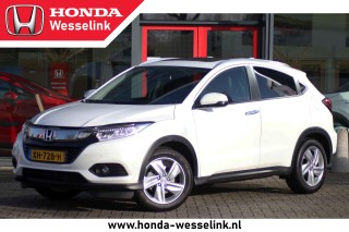 HR-V 1.5 Executive - All in prijs | Panoramadak | Led | Cruise!