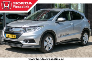 HR-V 1.5 CVT Executive - All-in prijs | Aero pakket | navi !