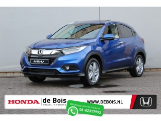 HR-V 1.5 i-VTEC Executive CVT | €3500,- Nu of nooit Maart Deals!| Rijklaarprijs | Dir