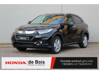 HR-V 1.5 i-VTEC Executive Aut. | €3500,- Nu of nooit Maart Deals! | 2019 model!  Pano