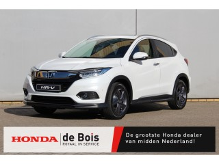 HR-V 1.5 Executive Aut. | €3500,- Nu of nooit Maart Deals! | Aeropack | Panoramadak |