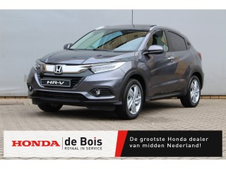 HR-V 1.5 Executive Aut. | € 3500,- Nu of Nooit Maart Deals! | Navigatie | Panoramadak