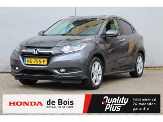 HR-V 1.5 i-VTEC Executive Aut. | Tot 2 jaar garantie! | Panoramadak | Keyless Entry |