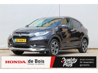 HR-V 1.5 Executive | Tot 2 jaar garantie! | Panoramadak | Navigatie | Camera | 17