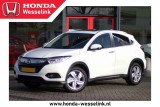 Honda HR-V 1.6 iDTEC Executive Euro-6 - Full options | Op bestelling leverbaar!
