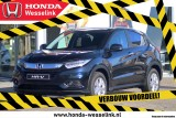 Honda HR-V 1.5 i-VTEC CVT Elegance - All-in rijklaarprijs | navi | model 2020 | VERBOUWVOOR