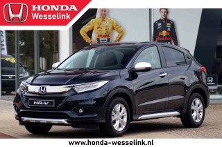 HR-V 1.5 i-VTEC CVT Business Edition - All-in rijklaarprijs | navi | model 2020!