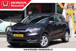 HR-V 1.5 i-VTEC CVT Elegance - All-in rijklaarprijs | Trekhaak | Navi | Zuinig!