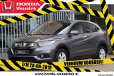 Honda HR-V 1.5 i-VTEC CVT Elegance - All-in rijklaarprijs | navi | model 2020!