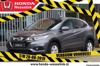 HR-V 1.5 i-VTEC CVT Elegance - All-in rijklaarprijs | navi | model 2020!