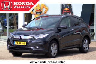 HR-V 1.5 i-VTEC CVT Executive -All in rijklaarprijs
