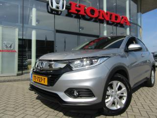 HR-V 1.5 i-VTEC CVT,Elegance,NAVI,CAMERA,NIEUW MODEL !!