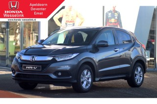 HR-V 1.5 i-VTEC CVT Elegance - All-in rijklaarprijs | navi | DIRECT VOORDEEL!